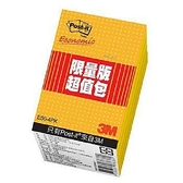 3ME56利貼便條紙 超值包【愛買】