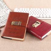 復古密碼本帶鎖日記本加厚韓國創意手賬本學生記事本文具筆記本子