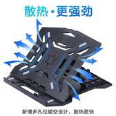 平板支架 筆記本電腦支架升降便攜頸椎辦公室桌面華為小米聯想戴爾散熱增高底座托架折疊