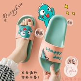 家用拖鞋女夏季室內防滑情侶可愛涼拖鞋【大碼百分百】