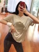 健身服 的確奇 瑜伽服女上衣寬鬆顯瘦短袖t恤網紅健身服速干跑步運動罩衫 宜品