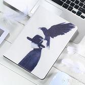 新ipad保護套Air2迷你4休眠殼mini2全包5防摔6超薄1蘋果平板3皮套 js6155『小美日記』