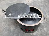 肉夾饃爐子 臘汁白吉饃 機器 設備 燒餅 老潼關 商用 燃氣 烤爐 WD  薔薇時尚