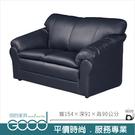 《固的家具GOOD》305-3-AD 伯...