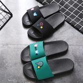 新款涼拖鞋女夏室內男女防滑可愛時尚外穿韓版浴室拖鞋洗澡潮   麥吉良品