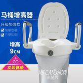 老人坐便椅殘疾人孕婦術后帶扶手通用加高器便攜式移動馬桶增高墊