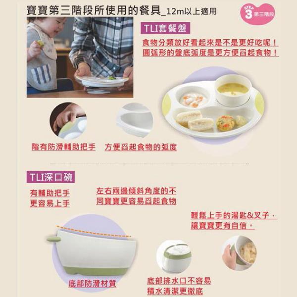 日本Richell TLI離乳食湯匙套裝(盒裝)/離乳餐具