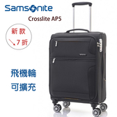 Samsonite新秀麗 行李箱推薦28吋行李箱Crosslite AP5雙軌飛機輪可擴充大容量 特價中! 黑色
