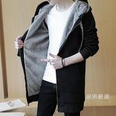 衛衣男士正韓潮流連帽棉衣服秋冬季休閒刷毛加厚青少年春秋裝外套