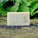 文山手作皂-芝麻洗頭皂(洗頭用)