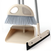 掃把組合  掃把簸箕套裝家用掃地笤帚掃帚簸箕組合掃把單個浴室神器魔術掃把T 交換禮物