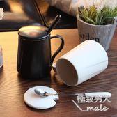 無名器簡約陶瓷馬克杯帶蓋勺咖啡日式辦公室SMY5026【極致男人】
