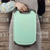 砧板 - 小麥菜板切菜板抗菌防霉砧板 水果案板塑料家用刀板搟面板