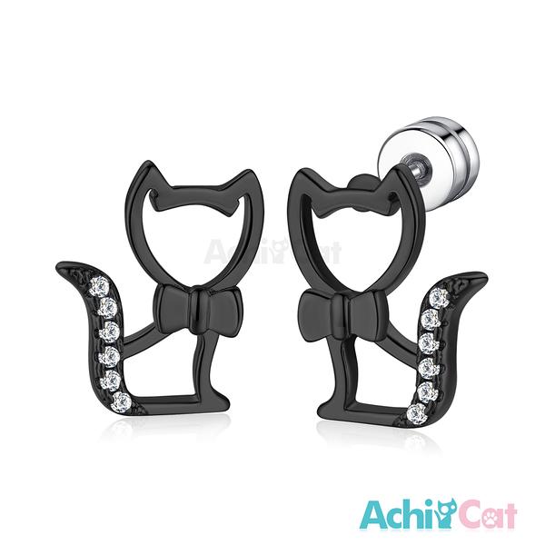 七夕AchiCat 耳環 正白K 氣質小貓 栓扣式 D款 抗過敏鋼針 貓咪 *一對價格* G4114