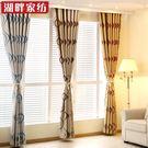 窗簾提花簡約現代落地窗簾布料加厚 2.0X2.7公尺 3色可選 可定做 夢露時尚女裝