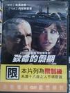 挖寶二手片-Y111-140-正版DVD-電影【致命的假期】-吉娜潔森 丹尼斯霍普(直購價)