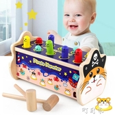 大號木質打地鼠玩具嬰幼兒童益智力男孩1—2歲半3女孩寶寶敲打0 交換禮物