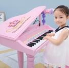 兒童電子琴女孩鋼琴話筒 初學可彈奏充電寶寶益智3-6周歲音樂玩具MBS『「時尚彩紅屋」