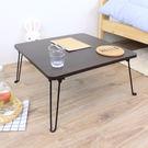 方形折疊桌 和室桌 便利野餐桌(寬60x高31/公分)摺疊桌 休閒桌(二色) MIT台灣製TB6060W