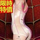 馬甲塑身內衣-連身超薄無痕透氣緊實調整型女塑身衣2色64ac7【時尚巴黎】