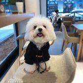 狗狗衣服秋冬雪納瑞比熊吉娃娃衛衣法斗博美貓咪泰迪狗衣服小型犬「夢娜麗莎精品館」