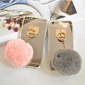 三星 S9 S9+ 鏡面軟殼毛球掛飾 手機殼 鏡面軟殼 保護殼 掛件 毛球掛飾