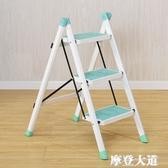 家用折疊人字梯子三步梯登高踏板梯彩梯廚房新品家用折疊梯QM 『摩登大道』