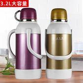 一件85折-熱水瓶開水瓶大容量熱水壺暖水瓶熱水瓶家用保溫瓶保暖壺學生宿舍用暖瓶