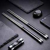 韓國防滑合金鐵筷子家庭套裝高檔快子
