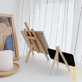 木架桌面手機支架平板ipad通用支架 可調節支撐架【雲木雜貨】