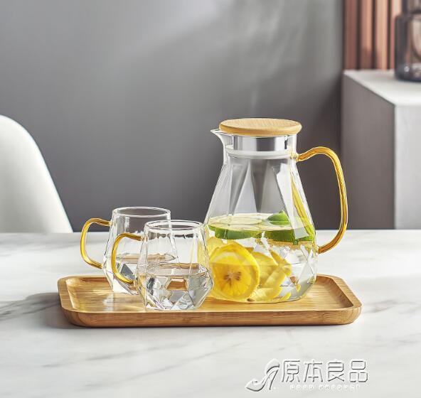 冷水壺 玻璃耐高溫家用夏季冰箱大容量茶壺裝水涼水【快速出貨】