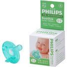 【佳兒園婦幼館】PHILIPS 飛利浦 4號奶嘴-香草