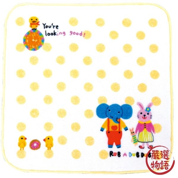【日本製】【Rub a dub dub】紗布迷你手帕巾 黃色 SD-9205 - Rubadubdub