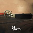【PAS CHER 巴夏喀】極簡小方鑰匙圈