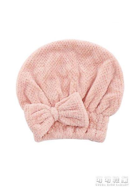 2條潔麗雅幹發帽 擦頭髮速幹吸水毛巾包頭巾浴帽幹發巾幹發帽子 可可鞋櫃