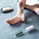 [拉拉百貨]四合一去死皮磨腳刷 磨腳刷 腳刷 家用死皮 磨腳石 腳底 去死皮
