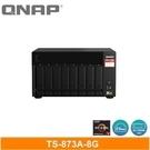 【綠蔭-免運】QNAP TS-873A-...