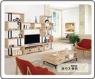 {{ 海中天休閒傢俱廣場 }} G-23 摩登時尚 電視櫃系列 306-1 艾爾莎9.2尺組合電視櫃