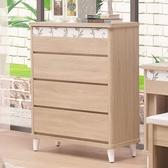 【森可家居】原橡木紋四斗櫃8SB032 6 衣物收納櫃