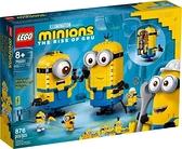 樂高LEGO MINIONS 小小兵2 格魯的崛起 磚砌小小兵和他們的巢穴 75551 TOYeGO 玩具e哥