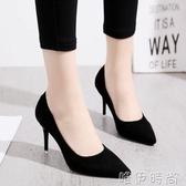 高跟鞋女士高跟鞋中跟黑色職業工作鞋細跟性感絨面3-5-7-10cm學生禮儀鞋聖誕交換禮物