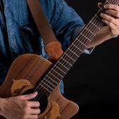 吉他背帶民謠男女吉他電吉他古典皮質背帶繩【聚寶屋】