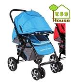 [家事達] Mother's love- 旗艦款全罩雙向手推車-藍色 特價 抗UV