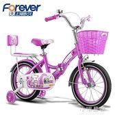 兒童自行車2-3-6-7-8-10歲女孩小孩腳踏單車寶寶男孩折疊童車CY『小淇嚴選』