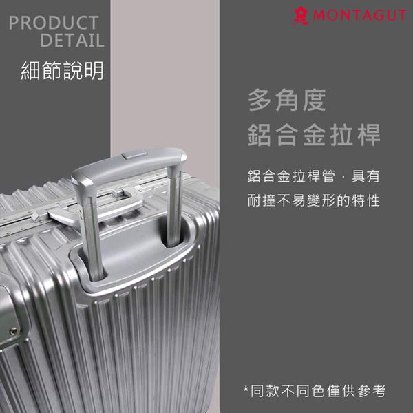 行李箱硬殼旅行箱 夢特嬌 24吋簡約時尚系列硬殼行李箱