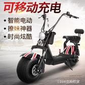 電瓶車成人電動車大寬胎滑板車踏板車電動摩托車 1995生活雜貨igo