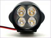 257A030   LED-L1 車燈8W4燈 黑殼白光2入   汽機車  LED