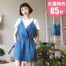 V字縮腰細肩牛仔連身褲裙-MM-Rainbow【A366320】