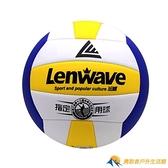 排球專用球5號標準軟式訓練初學者初中生排球比賽專用球【勇敢者】