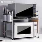 微波爐置物架 不銹鋼廚房置物架微波爐架子...
